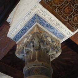 Mexuar column
